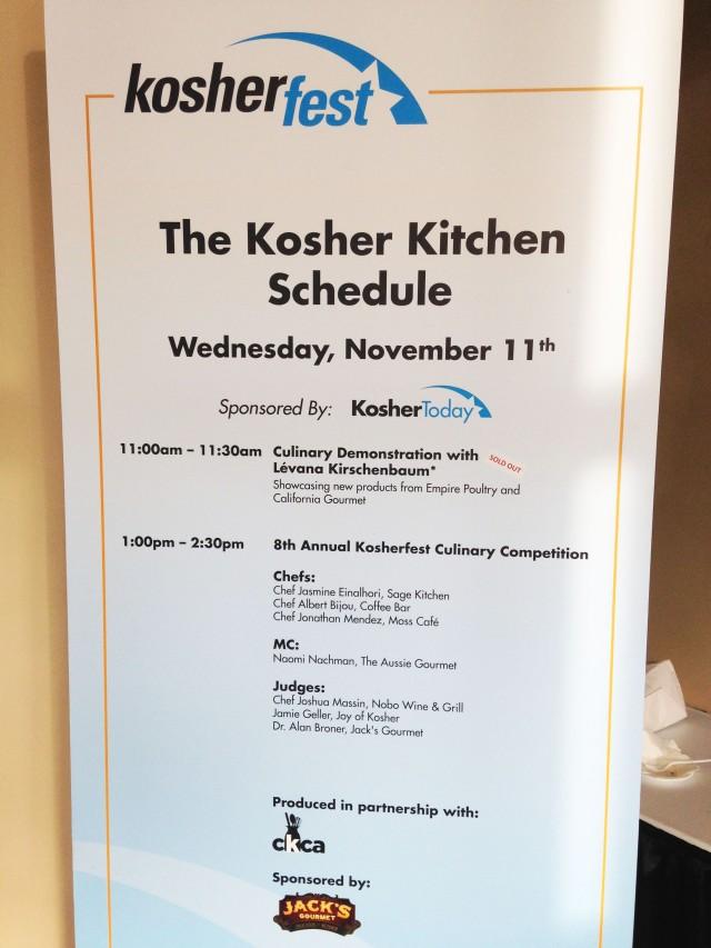 Kosherfest Expo, Secaucus, 11 November 2015 (22)