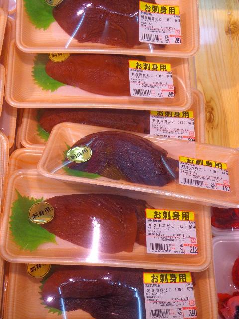 Otaru, Hokkaido, Japan - Octopus Head