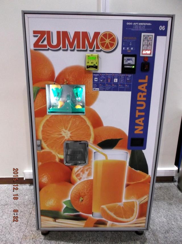 Moscow, Russia - Fresh Orange Juice Vending Machine
