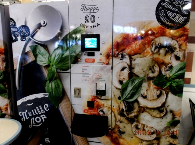 Moscow, Russia - Pizza Vending Machine