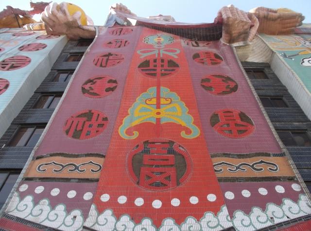 Tianzi (天子) Building, Yanjiao, Hebei, near Beijing, 2