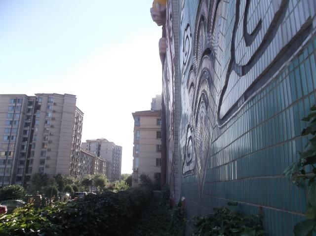 Tianzi (天子) Building, Yanjiao, Hebei, near Beijing, 4
