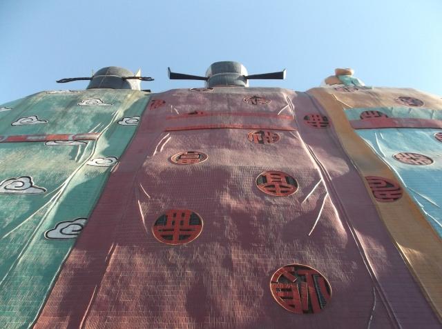 Tianzi (天子) Building, Yanjiao, Hebei, near Beijing, 5