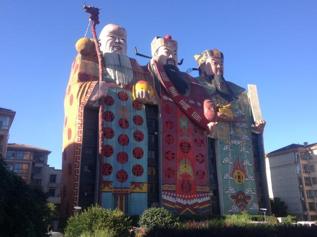 Tianzi (天子) Building, Yanjiao, Hebei, near Beijing, 1