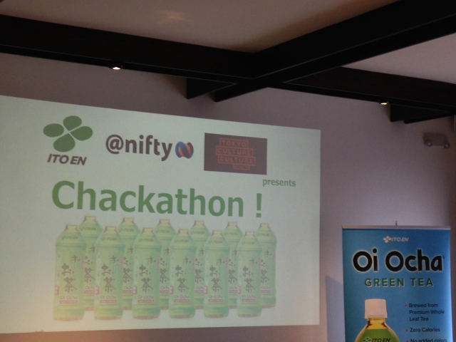 Manhattan, New York - Ito En (Tea) Chackathon July 2016 (4)