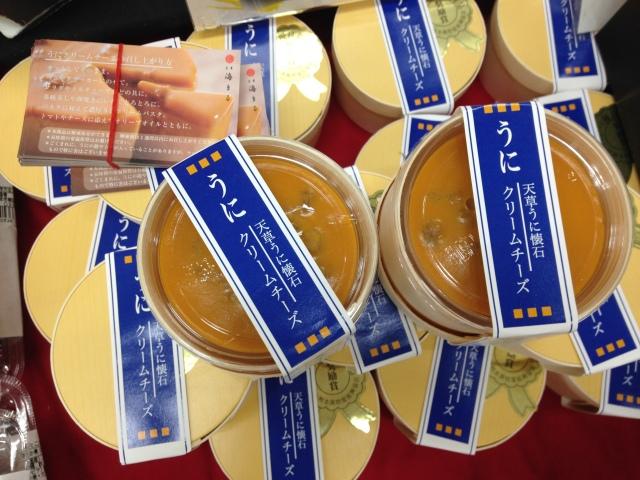 fukuoka-kumamoto-food-fair-uni-sea-urchin-cream-cheese