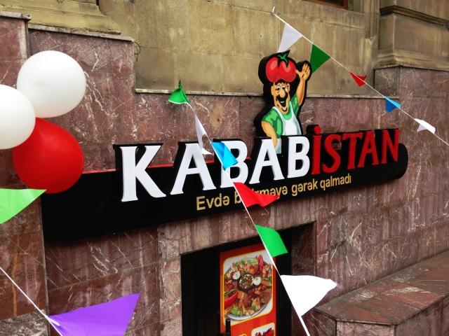 baku-azerbaijan-kababistan-restaurant