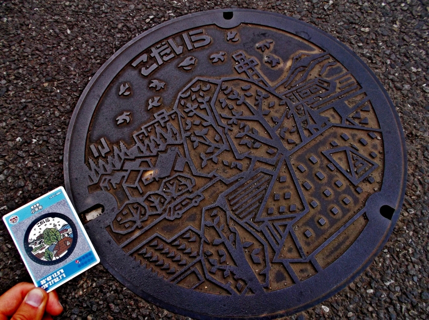 Japanese Sewer Covers: The Trading Card Edition. Yes, Really.